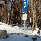 Пензенским инвалидам предлагают парковаться в сугробе - соцсети