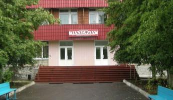 В кузнецком санатории «Надежда», где отравились дети, найдено множество нарушений