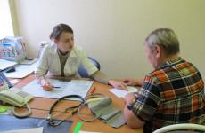 В субботу эндокринологи Пензы и области проведут дополнительный прием