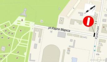 В Пензе перекроют движение около парка Белинского