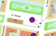 В Пензе на несколько дней запретят стоянку машин у площади Ленина