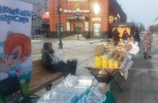 В Пензе на площади Ленина работает ярмарка товаропроизводителей