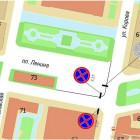 В центре Пензы будет ограничена стоянка машин