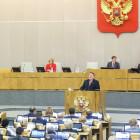Жить не станет проще: какие законы Госдума ужесточила в марте 2019