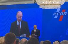 На Съезд РСПП, в котором участвуют пензенские промышленники, приехал Владимир Путин