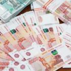 Житель Бессоновки потерял более полутора миллионов рублей, пытаясь купить акции
