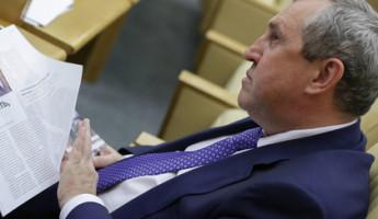 Депутата Госдумы задержали за взятку в три миллиарда рублей