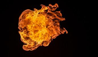 Пожар в Арбекове в Пензе тушили 10 человек