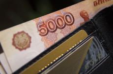 Стал известен размер средней зарплаты в Пензе в 2018 году