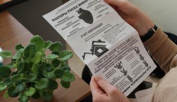 Получая квитанции за услуги ЖКХ, пензенцы сразу узнают об инфарктах