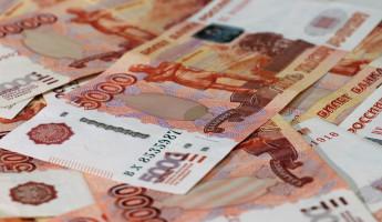 За картельный сговор «Автодорогу» и «Пензадорстрой» оштрафовали на 21 миллион рублей