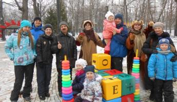 В пензенском парке Белинского появились «Юные синоптики»