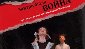 Пензенская Лаборатория актерского мастерства едет покорять Сочи