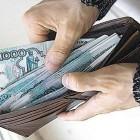 На зарплатах Белозерцева и Лидина сэкономили 1,2 миллиона рублей
