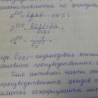 Пензенская студентка списала все ошибки «Ворда»