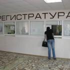 Стало известно, как будут работать пензенские поликлиники в майские праздники