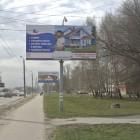 Пензенский бюджет потерял очередные 5 млн. рублей