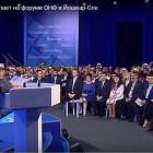 Анна Кузнецова не уверена, что перинатальный центр достроят в срок