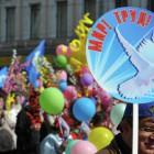 Первомайские мероприятия начнутся в Пензе с 10 утра