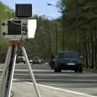 Расстановка радаров на дорогах Пензенской области 4 мая