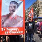 В День победы в Пензе пройдет Сталинский марш