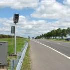 Где в Пензе 5 мая установлены радары?
