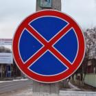 В микрорайоне Арбеково в Пензе появятся новые дорожные знаки