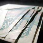 Сотрудница администрации Вадинска заплатит 100 тысяч рублей за взятку в 70 тысяч