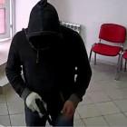 Угрожая пневматическим пистолетом, пензенец вынес из пункта микрозаймов 41 тыс. рублей
