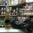 Пензенское ООО «Восторг» попалось на продаже алкоголя без лицензии