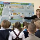 Пензенские школьники будут учить ПДД?