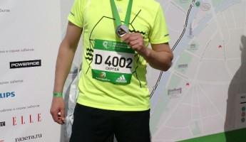 Начальник одного из отделов администрации Ж/д района пробежал 21,1 км