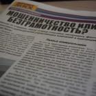 Камнев идет на «Фронт». В Пензе началась жесткая предвыборная борьба коммунистов и эсеров