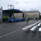 Все смешалось на улице Московской. Что еще испортило День города, кроме дождя?