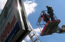 С улиц Пензы исчезнут рекламные щиты, портящие архитектурный облик города