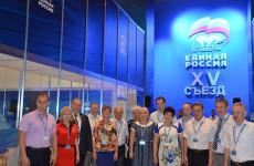 Стал известен предварительный список пензенских кандидатов в депутаты ГД от «Единой России»