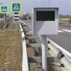 Где в Пензе 4 июля установлены радары?