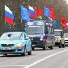 В Пензе пройдет автопробег в поддержку детей, находящихся в трудной ситуации