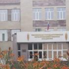 Рособрнадзор приостановил аккредитацию ПГСХА по одной из специальностей