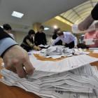 Затратные выборы. На бумагу и канцтовары для избиркомов потратят около 2 млн. рублей