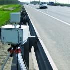 Где на территории Пензенской области 29 июля установлены радары?