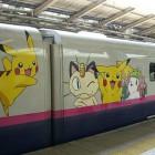 Непредсказуемые покемоны. На железной дороге пензенских геймеров поджидает опасность