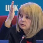 Устала взывать к совести. Памфилова не простит пензенским чиновникам нарушений на выборах в ГД