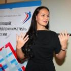 В Пензе наградят молодых предпринимателей за лучшие бизнес-проекты