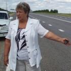 На дороге валяются. Недопекина «поднимет» на реконструкции Антонова 350 млн. рублей
