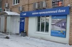 Жительница Пензы: «Мой банк перестал выдавать вклады!»