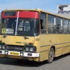 Пензенские чиновники отчитались о проделанной работе в области пассажирских перевозок перед мэром города