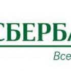 В Поволжье выросла популярность молодежных карт Сбербанка