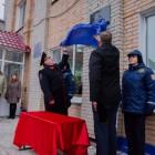 В кадетской школе №70 открыли мемориальную доску в память о капитане полиции Иване Эрюжеве